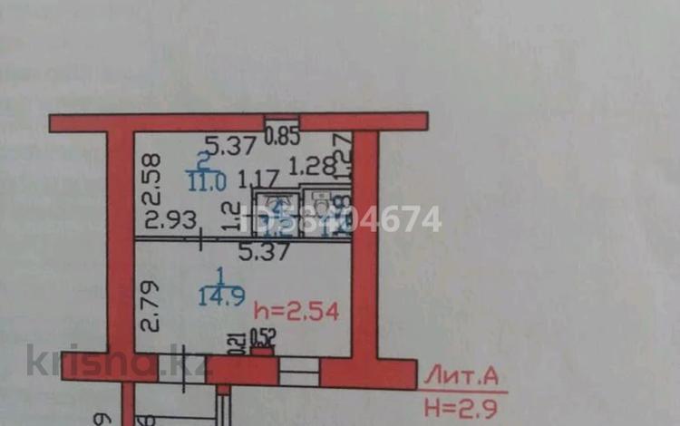 Магазин площадью 28.5 м², Антона Чехова 5 за 90 000 〒 в Усть-Каменогорске