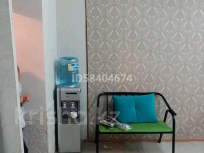 Магазин площадью 28.5 м², Антона Чехова 5 за 90 000 〒 в Усть-Каменогорске — фото 11