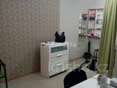Магазин площадью 28.5 м², Антона Чехова 5 за 90 000 〒 в Усть-Каменогорске — фото 7