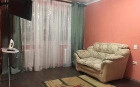 1-комнатная квартира, 32 м², 2/5 этаж посуточно, Димитрова 56 — Комсомолец за 6 000 〒 в Темиртау