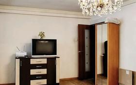 2-комнатная квартира, 54 м², 1/4 этаж, Тонкуруш за 10 млн 〒 в Таразе