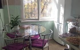 2-комнатная квартира, 46 м², 3/4 этаж, мкр №9, Мкр №9 — Шаляпина за 16.7 млн 〒 в Алматы, Ауэзовский р-н