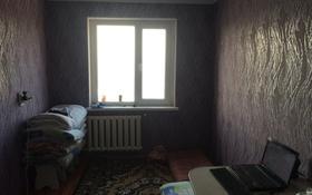 1-комнатная квартира, 13 м², 5/5 этаж, Рыскулбекова 50 за 2.4 млн 〒 в Шымкенте