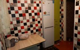 2-комнатная квартира, 44 м², 4/4 этаж, Улан за 9.7 млн 〒 в Талдыкоргане