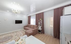 1-комнатная квартира, 35.5 м², 10/10 этаж, Омарова за 14.5 млн 〒 в Нур-Султане (Астана), Есиль р-н