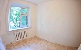 1-комнатная квартира, 33 м², 1/6 этаж, мкр. 4, 4мкрн 31 за 7.5 млн 〒 в Уральске, мкр. 4
