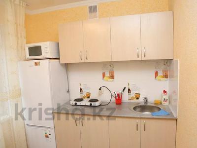 1-комнатная квартира, 30 м², 1/5 этаж посуточно, Кабанбай батыра 130 за 5 000 〒 в Усть-Каменогорске — фото 6