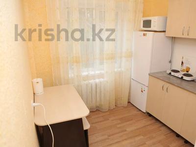 1-комнатная квартира, 30 м², 1/5 этаж посуточно, Кабанбай батыра 130 за 5 000 〒 в Усть-Каменогорске — фото 4