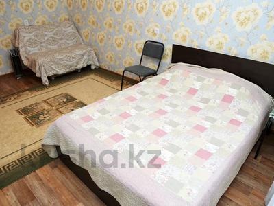 1-комнатная квартира, 30 м², 1/5 этаж посуточно, Кабанбай батыра 130 за 5 000 〒 в Усть-Каменогорске — фото 5