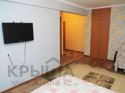 1-комнатная квартира, 30 м², 1/5 этаж посуточно, Кабанбай батыра 130 за 5 000 〒 в Усть-Каменогорске — фото 3