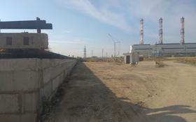 Промбаза 50 соток, Ул.101 25б за 3 млн 〒 в Нур-Султане (Астана), р-н Байконур