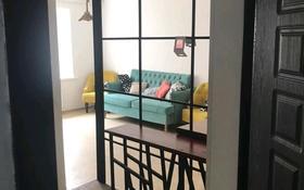1-комнатная квартира, 36 м², 2/5 этаж помесячно, Пригородный, Кабанбай батыра 105 за 95 000 〒 в Нур-Султане (Астане), Есильский р-н