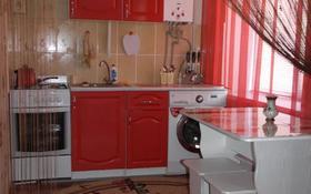 1-комнатная квартира, 35 м², 1/5 этаж посуточно, Карбышева 62 — проспект Абулхаир Хана за 6 500 〒 в Уральске