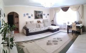 4-комнатная квартира, 115.6 м², 3/5 этаж, Бактыораза Бейсекбаева — Тархана за 28 млн 〒 в Нур-Султане (Астана)