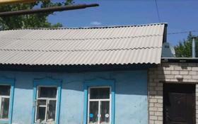 3-комнатный дом, 56 м², 5 сот., Алтынсарина — Жанкожа батыра за 6.8 млн 〒 в Актобе, Старый город