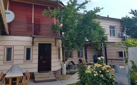 11-комнатный дом, 160 м², 6 сот., Тохтарова 6а — Конаева за 25 млн 〒 в Туркестане