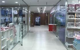 Бутик площадью 400 м², Б.Майлина 19 за 900 000 〒 в Нур-Султане (Астана), Алматы р-н