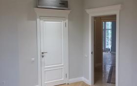 6-комнатный дом, 330 м², 4 сот., Достык за 215 млн 〒 в Алматы, Медеуский р-н