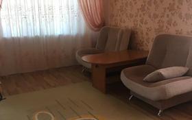 3-комнатная квартира, 62.3 м², 3/5 этаж, мкр Пришахтинск, 23й микрорайон 18 за 15 млн 〒 в Караганде, Октябрьский р-н