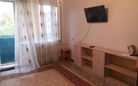 1-комнатная квартира, 31 м², 5/5 этаж помесячно, 9 мкр за 40 000 〒 в Таразе