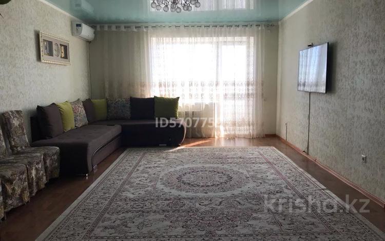 2-комнатная квартира, 72 м², 5/9 этаж, Герцена 36-Г за 20 млн 〒 в Костанае