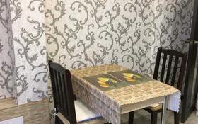 Однокомнатную квартиру в г. Алматы…, Алматы