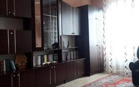 4-комнатная квартира, 77.7 м², 5/5 этаж, Набережная 79 — Едомского за 17.5 млн 〒 в Щучинске