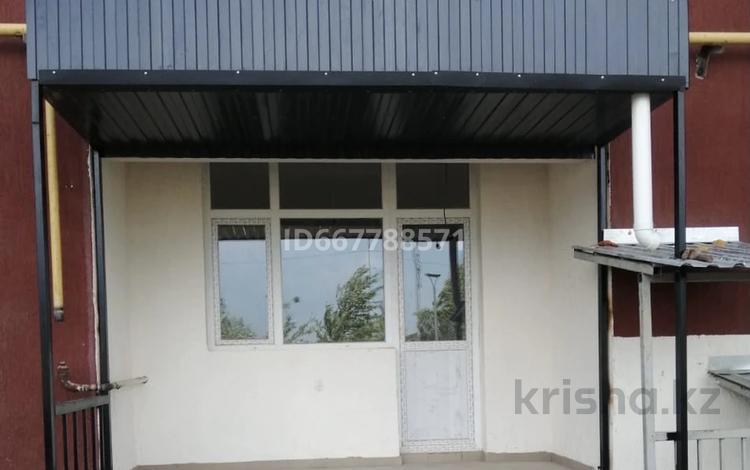 Помещение площадью 44 м², Нурлы 340/4 за 300 000 〒 в Алматы