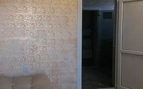 баня семейная за 20 млн 〒 в Талдыкоргане