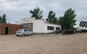 Промбаза 3 га, Мкр Ондирис 85 за 900 〒 в Нур-Султане (Астана), р-н Байконур