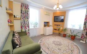 3-комнатная квартира, 56.3 м², 3/3 этаж, Д.Нурпеисова за 13 млн 〒 в Уральске