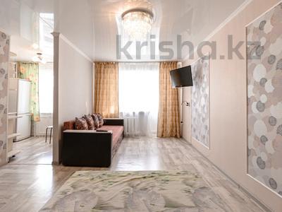 1-комнатная квартира, 33 м², 3/4 этаж посуточно, Жамбыла Жабаева 127 за 10 000 〒 в Петропавловске
