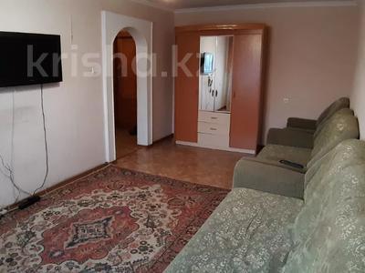1-комнатная квартира, 35 м², 6/9 этаж посуточно, Камзина 74 за 4 000 〒 в Павлодаре