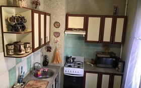 2-комнатная квартира, 48 м², 2/2 этаж, Жамбыла за 11 млн 〒 в Караганде, Казыбек би р-н