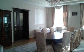 6-комнатный дом, 370 м², 14 сот., Мкр Интернациональный за 130 млн 〒 в Нур-Султане (Астана), Алматы р-н