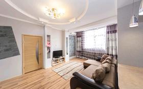 2-комнатная квартира, 59 м², 9/20 этаж, Калдаякова 1 за 23.9 млн 〒 в Нур-Султане (Астана)