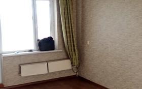 2-комнатная квартира, 48.5 м², 5/5 этаж, Мкр. 10 за 8.6 млн 〒 в Таразе