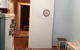 5-комнатная квартира, 100 м², 5/5 этаж помесячно, Мкр.Сайрам 7 за 100 000 〒 в Шымкенте