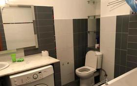4-комнатная квартира, 150 м², 9/15 этаж помесячно, Наурызбай батыра 152 за 330 000 〒 в Алматы, Бостандыкский р-н