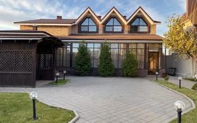 4-комнатный дом, 260 м², 5 сот., Гоголя 17 — Каирбекова за 97 млн 〒 в Костанае