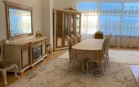 5-комнатная квартира, 215 м², 2/2 этаж, мкр Баганашыл, Алмалы 35а — Алмалы за 105 млн 〒 в Алматы, Бостандыкский р-н