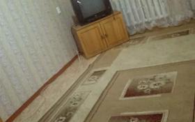 1-комнатная квартира, 39.1 м², 5/9 этаж, Ауэзова за 6.5 млн 〒 в Щучинске