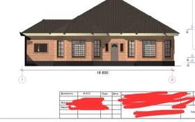 5-комнатный дом, 260 м², 9 сот., Еркинкала за 25 млн 〒 в Атырау