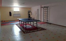 8-комнатный дом, 435 м², 10 сот., улица Жолмырзаева за 68 млн 〒 в Актобе