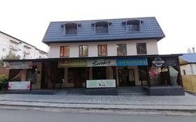 Помещение площадью 45 м², улица Абылай хана за 135 000 〒 в Талгаре