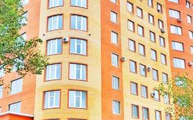 4-комнатная квартира, 180 м², 10/10 этаж, Маресьева за 35 млн 〒 в Актобе
