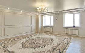 4-комнатная квартира, 180 м², 10/10 этаж, Маресьева за 33 млн 〒 в Актобе