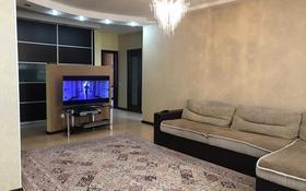3-комнатная квартира, 97 м², 11/16 этаж, Абая 8 за 34 млн 〒 в Нур-Султане (Астана), Сарыарка р-н