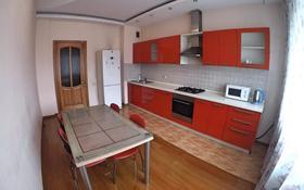 3-комнатная квартира, 120 м², 5/9 этаж посуточно, Жамбыла 211 — Гагарина за 14 000 〒 в Алматы