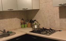 3-комнатная квартира, 57 м², 5/5 этаж, Кашгарская — Байтурсынова (Космонавтов) за 23.5 млн 〒 в Алматы, Алмалинский р-н